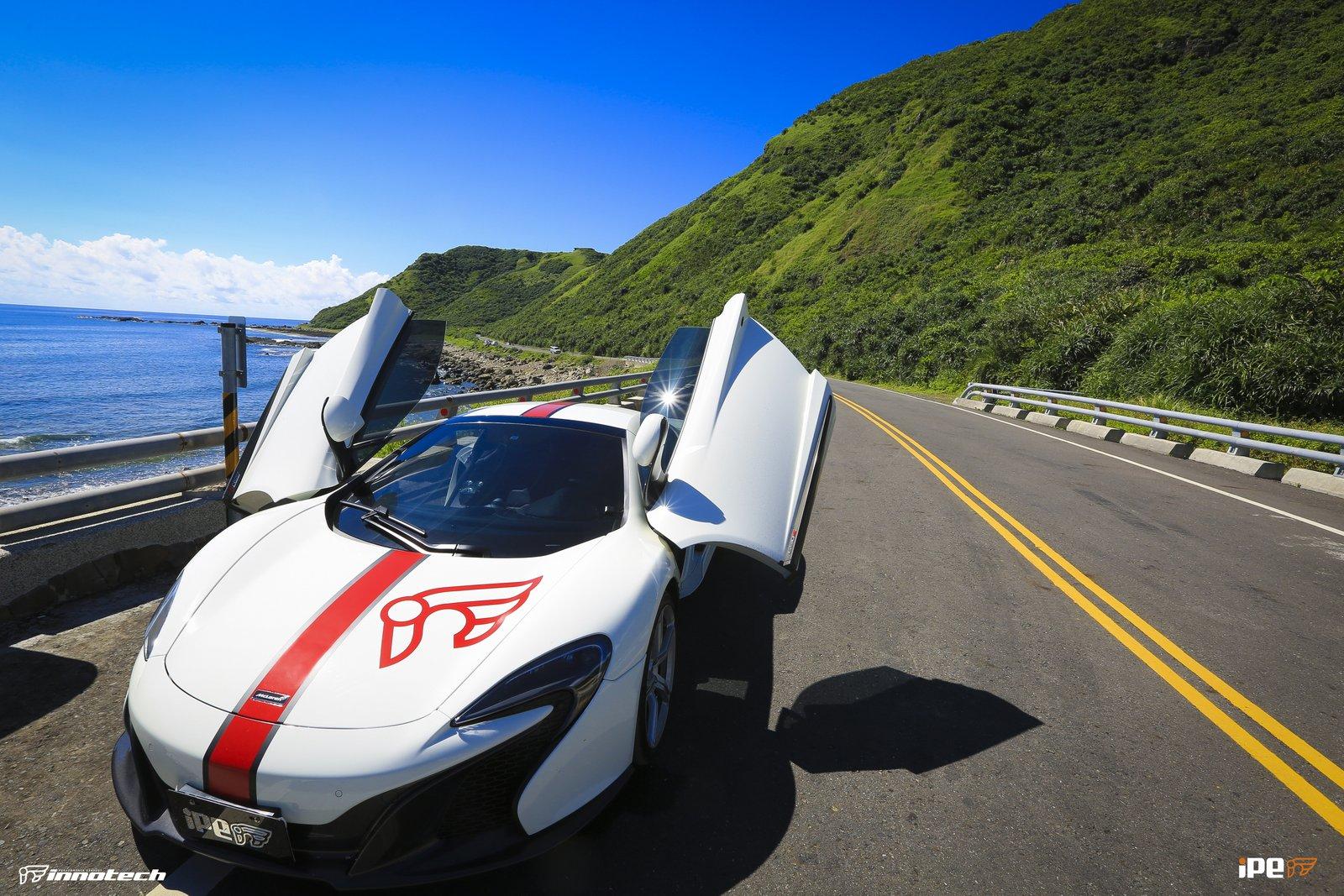McLaren IPE exhaust