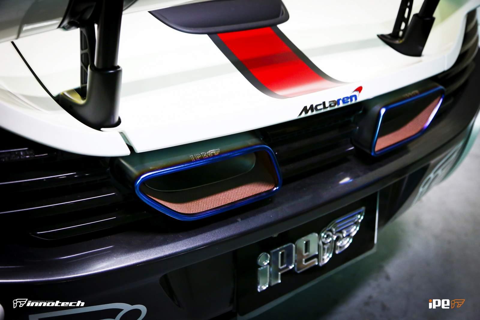 blue flame coloured exhaust tips McLaren 650s