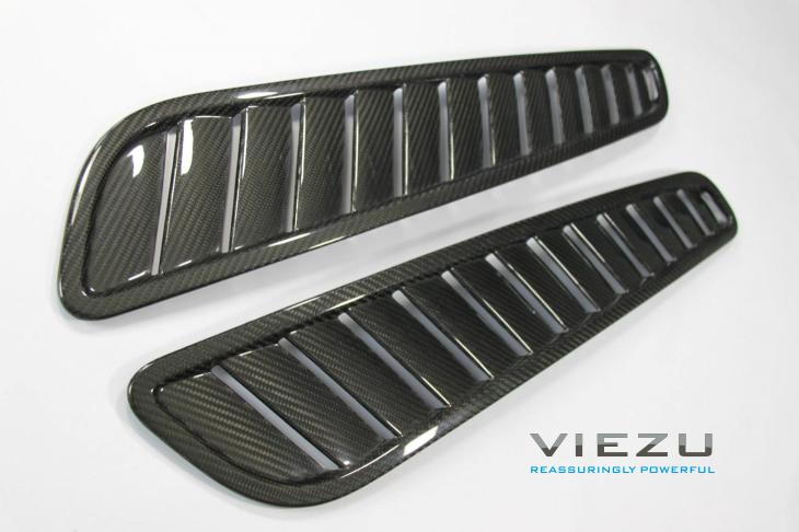 Aston Martin Vantage V12 Carbon Bonnet Vents
